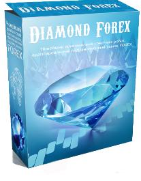 Скачать советник форекс  - Forex Diamond