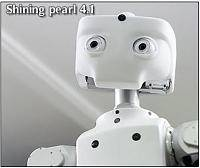 Shining pearl 4.1 - советник Forex