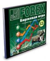 Forex. 3.2 - Биржевая игра скачать торрент