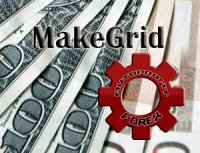 Советник Forex MakeGrid