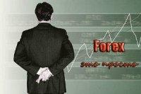 Forex – это просто (eBook)