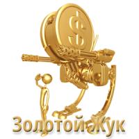 Советник для торговли золотом - ЗОЛОТОЙ ЖУК 3.0