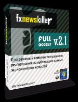 Автокликер FxNewsKiller для торговли на рынке Форекс, акциях и фьючерсах