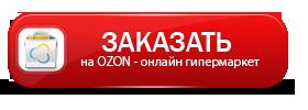 Малая энциклопедия трейдера - Эрик Найман
