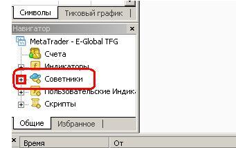 Новая версия советника ilan 7