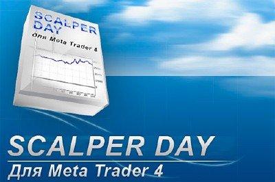 Scalper Day советник