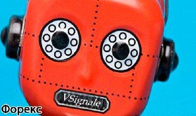 """Советник Форекс """"VSignale v2.0"""""""
