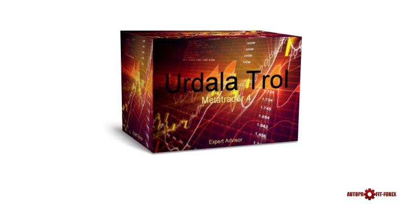 Urdala Trol - Forex советник для MetaTrader4