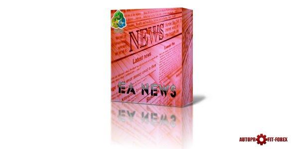Скачать советник Форекс для торговли на новостях - EA News