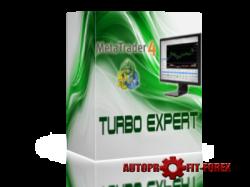 Советник Форекс - Turbo Expert