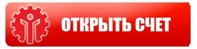 Instaforex - обзор брокера, отзывы, возврат спреда