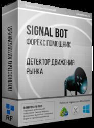 Советник Signal BOT - сигналы Форекс