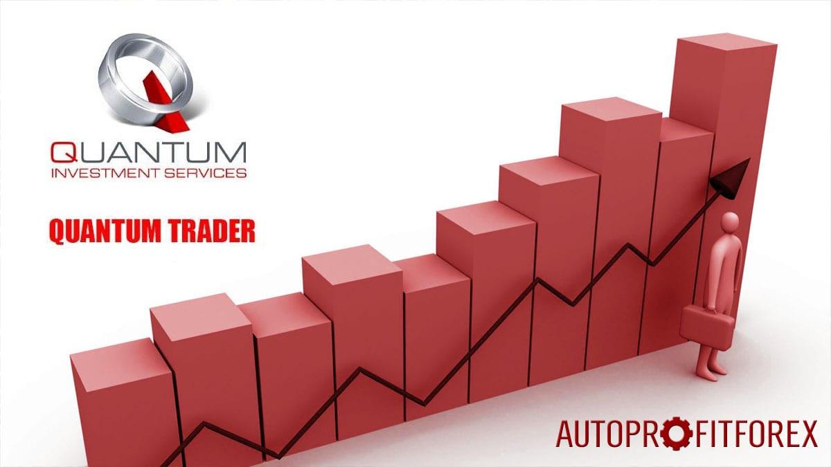 Советник Forex Quantum Trader Elite v5.0
