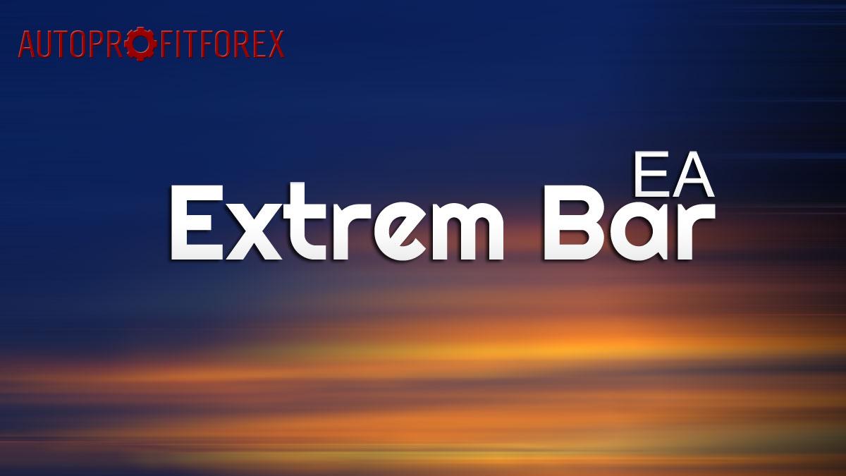 """Советник Forex """"Extrem Bar 1.1"""""""