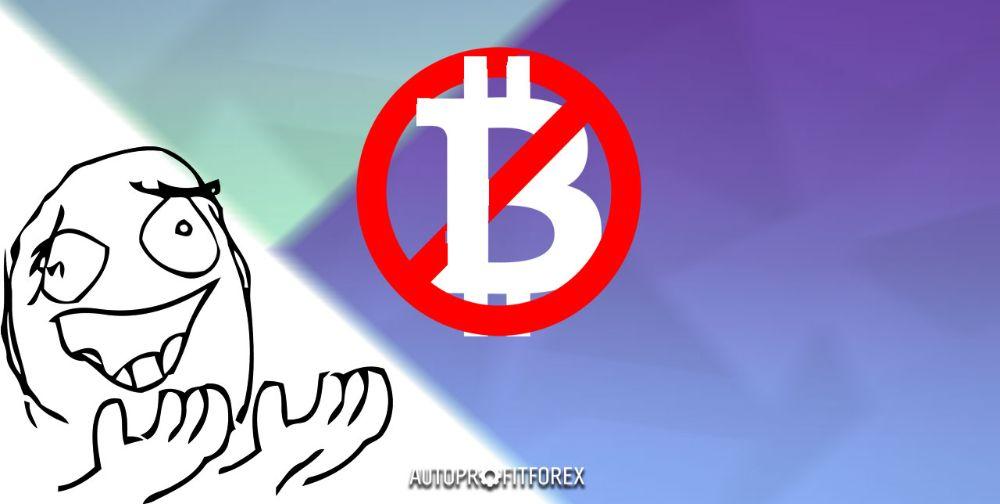 Законопроект - О цифровых финансовых активах, что ждет криптовалюты в России